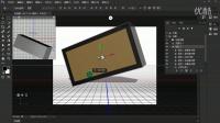 PS cc2015版全解视频教程 51 3D建模 1 如何建立三维模型
