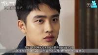 160226 EXO - Movie Channel 遇见电影 都暻秀篇 中文字幕