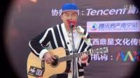 第五季中国好声音海选南宁第三场01号选手陈子俊___爱如潮水