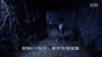 魔尸王朝 玉女神剑03