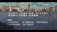 电影《侧耳倾听》 (1995)主题曲 /Country Roads - Yoko Honna