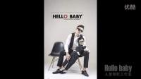 HELLO BABY儿童摄影-胡文盛博Micro film