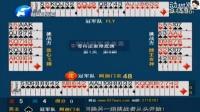 河南电视双升2016冠军挑战赛挑战者牌王女神我心飞翔第一关