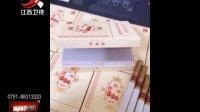 萍乡湘东警方 破获全省首例微信售卖假烟案 新闻夜航 160227