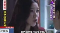 台湾节目 大陆偶像剧愈渐成熟
