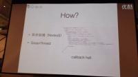 北京GDG Go 语言聚会 part2: 王渊命-聊聊Goroutine,Java Thread,Scala Actor那些事
