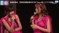 2016-02-28 SNH48 TeamNII公演MC剪辑