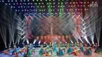 《踏歌起舞》开场舞-一内蒙古民族艺术剧院全体舞蹈演员