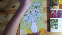 临摹瓶花《静谧》示范色粉笔上色人美版美术六年级上册第二课《瓶花写生》跟李老师学画画