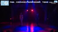 2016-02-28 SNH48 TeamSII《十八个闪耀瞬间》戴萌生诞公演全程