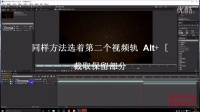 Adobe After Effects  制作星轨拖尾教程