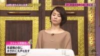 【闲聊007】20150209 石田ゆり子、シソンヌ