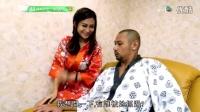 【男女情感节目】男人食堂 02