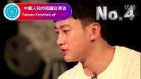 台媒评大陆捞金台湾艺人排行榜