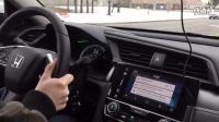 2016 Honda Civic Manual Driving Around