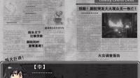 【秋之忧郁】rpg游戏《黑暗剧院》流程实况(第4期)
