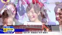 中天新闻》新生代女神辈出 打出明星脸争曝光