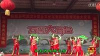 临城广场舞 大扇舞 我的祖国 方等大舞台2016大奖赛