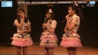 2015-06-28 SNH48 TeamSII《让梦想闪耀》公演全程