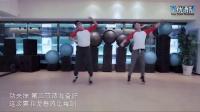 王广成健身广场舞兔侠功夫操凤凰传奇广场舞健身舞王广成