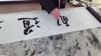 廊坊市、大城县书协会员王希英创作:条幅,天道酬勤。  杜铁林摄录