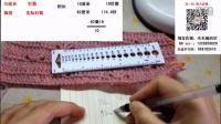 钩针基础  起针数的计算   毛毛编织坊