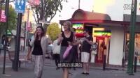 【恶作剧】如何在大街上公然调戏美女还能不挨揍