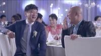 《還是夫妻》唐健林筱波折複婚 親朋好友參加婚禮