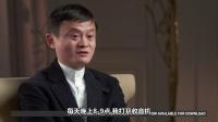 中国阿里巴巴创始人马云的传奇崛起 Jack Ma's legendary rise as founder of China's Alibaba