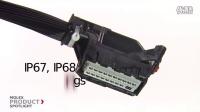 Molex莫仕产品聚焦- MX123密封连接器
