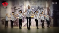 流行爵士舞——裙摆(第五级)