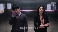 【韩】《咸鱼欧巴》第2集今天,我乘了电梯