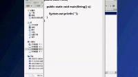 [凯哥学堂]Java如何编译和运行