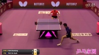 樊振东vs朴申赫 2016世乒赛男团中国vs朝鲜