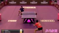 方博vs姜伟勋 2016世乒赛男团中国vs朝鲜