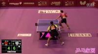 许昕vs廖振珽 2016世乒赛男团