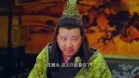 《五鼠鬧東京》28集預告片