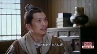 《五鼠鬧東京》12集預告片