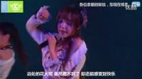 转自星梦:我的第一次X队 安琪受伤后snh48首次公演 TEAM X(2016-03-02)《逆流而上》公演超清
