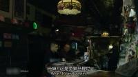 黑客军团 MrRobot S01E03 高清字幕剪辑版