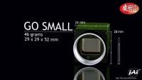 大面阵相机JAI-GO系列