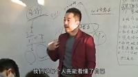 刘佳勇:《初创业者情商管理》3.人际交往能力是怎样炼成的  #勇哥谈职场#