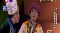 欢乐喜剧人艾伦王宁 开心麻花第二季爆笑小品 《神灯》