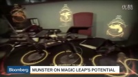 Why Google Is Investing in Magic Leap Augmented Reality