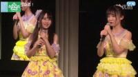 2016-03-03 SNH48 TeamXII公演MC剪辑