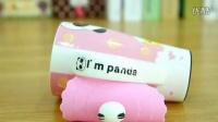 琳琅集 可爱创意熊猫带盖陶瓷杯大号马克杯子情侣水杯咖啡杯
