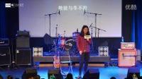 2016.2.28摇滚客成都开放日 - 虎亚树演讲部分