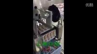 BHJ-4 异性杯全自动灌装封口机