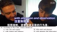 【拂菻坊】英国人做高考英语的反应——英国人VS中国人PK