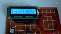 基于51单片机金属探测器系统LCD1602